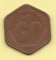FAO Myanmar Birmania 25 Pyas 1986 Bronze Coin - Myanmar