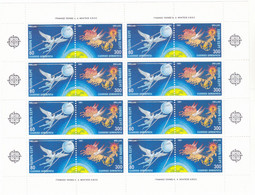 EUROPA    GREECE    1991      SHEETLET           MNH - Blocchi & Foglietti