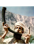 SULTANATE OF OMAN SOUNDING THE EID HORN : AL GHADAF - Oman