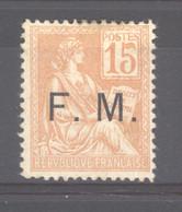 France  -  FM  :  Yv   1  *     ,   N2 - Franchise Stamps