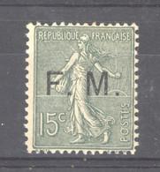 France  -  FM  :  Yv   3  * - Franchise Stamps