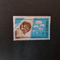Timbre République Démocratique Du Congo (Kinshasa)  Anniversaire De L'indépendance Parachutistes 1965 - Andere