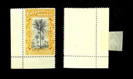 CB, 1909 15c MOLS Unilingue, NSC - 1894-1923 Mols: Nuevos