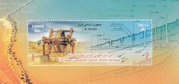 Iran 2020, Gonabad Gasabeh Qanat UNESCO World Heritage, MNH S/S - Iran
