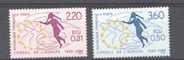 France  - Service  :  Yv   100-01  ** - Neufs
