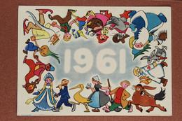 Ultra RARE! New Year USSR Unused Postcard 1960 Festive Round Dance Fairy Tale Characters. Ded Moroz. Snegurochka 1961 - Anno Nuovo