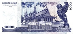 CAMBODIA P. 67 1000 R 2016 UNC - Kambodscha