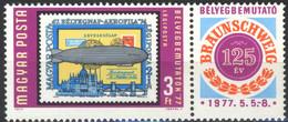 Hongrie, 1977, AEROPHILNA 74, Brauschweig, Zeppelin, Avec Appendice,  ✈ Poste Aérienne, 3 Ft, MNH** - Unused Stamps
