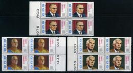 Turkey 1976 Mi 2401-2403 MNH [Block Of 4] RCD | Iran-Turkey-Pakistan, Regional Cooperation For Development - Unused Stamps