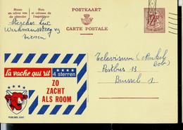Publibel Obl. N° 2061  ( La Vache Qui Rit - Fromage - Kaas) Obl. Roulette Continue - Publibels