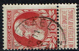 74  Obl  Eben-Emael  + 8 - 1905 Thick Beard