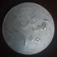 Egypt , Rare Vintage Casino Token ( Mamoun Cafee) , Value 100 Milliems, Agouz - Casino