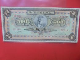 GRECE 500 DRACHME 1932 Circuler - Greece