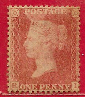 Grande-Bretagne N°14h 1p Rouge Rosé (dentelé 14, Grande Couronne) 1854-55 * - Unused Stamps