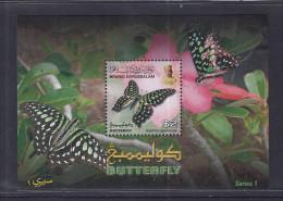 Brunei 2012 Butterfly Series 1 S/S MNH - Farfalle
