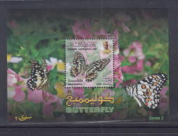 Brunei 2013 Butterfly Series 2 S/S MNH - Farfalle