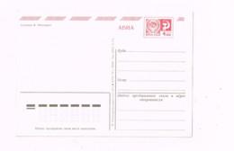 Entier Postal à 4 Kop.Fleurs. - 1960-69