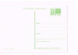 Entier Postal à 3 Kop.Fleurs. - 1960-69