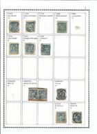 FRANCE Classique: Lot D'oblitérations Différentes Par Départements, à 0,30€ L'oblitération - 1876-1898 Sage (Type II)