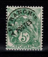 Preobliteres - YV 41 N** Type Blanc Cote 15 Euros - 1893-1947