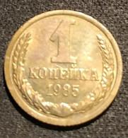 RUSSIE - RUSSIA - 1 KOPECK 1985 - 15 Rubans - KM 126a - КОПЕЕК - Rusland