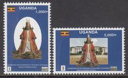 2020 Uganda The 65th Anniversary Of The Birth Of Kabaka Of Buganda - Uganda (1962-...)