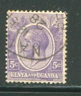 KENYA ET OUGANDA- Y&T N°2- Oblitéré - Kenya & Uganda