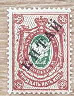 Chine / Bureaux Russes - YT N°31 - Timbre Russie Surchargé - 1910/11 - Neuf - Cina