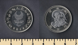 Japan 500 Yen 2020 - Japan