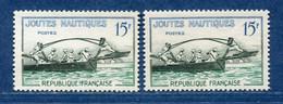 ⭐ France - Variété - YT N° 1162 - Couleurs - Pétouilles - FFrançaise - Neuf Sans Charnière - 1958 ⭐ - Varieteiten: 1950-59 Postfris