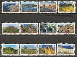 Nouveauté Série Complète Oblitérés De 2021 - France Terre De Tourisme - Used Stamps