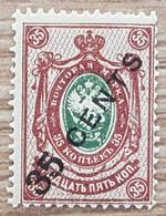Chine / Bureaux Russes - YT N°46 - Timbre Russie Surchargé - 1917 - Neuf - Cina