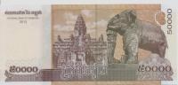 CAMBODIA P. 61a 50000 R 2013 UNC - Kambodscha