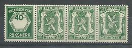EVBB - Belgique - België - Belgien - Belgium - COB - OBP - PUc 82A + 82B - ** MNH - Pub Pour Fromage En Néerlandais - Publicités