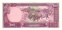 CAMBODIA P. 31a 20 R 1979 UNC - Kambodscha