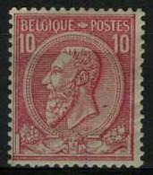 België 46 * - Koning Leopold II - Verticale Rode Lijn Over Hals - Curiosités