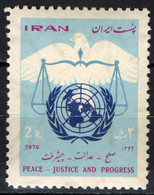 IRAN - 1970 - GIORNATA DELLE NAZIONI UNITE - MNH - Iran