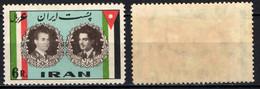 IRAN - 1960 - Visit Of King Hussein Of Jordan To Tehran - MNH - Iran