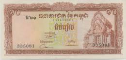 CAMBODIA P. 11d 10 R 1972  UNC (s. 12) - Kambodscha