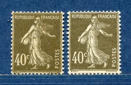 ⭐ France - Variété - YT N° 193 - Couleurs - Pétouilles - Neuf Sans Charnière - 1924 ⭐ - Abarten: 1921-30 Ungebraucht