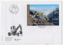 Suisse /Schweiz/Svizzera/Switzerland // FDC // 2021 // Inventions Suisses, Menzi Muck 1966  1er Jour - FDC
