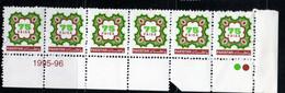 Pakistan 1996 Flower Pattern 75 Paisa N° 967 MNH Neuf Strip 6 Stamps + 1 Sample MNH + 2 Samples Canceleted - Pakistan