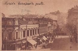 ECRIT EN ESPERANTO. RUSSIE, MOSCOU. CARTE POSTALE CIRCULEE ANNEE 1924, A ARGENTINE.- LILHU - Esperanto