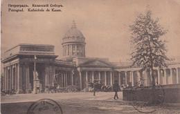 ECRIT EN ESPERANTO. RUSSIE, PETROGRAD, CATHÉDRALE DE KAZAN. CARTE POSTALE CIRCULEE ANNEE 1924, A ARGENTINE.- LILHU - Esperanto
