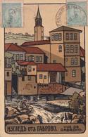 ECRIT EN ESPERANTO. RUSSIE, VUE DE GABROVO. CARTE POSTALE CIRCULEE ANNEE 1920, A ARGENTINE.- LILHU - Esperanto