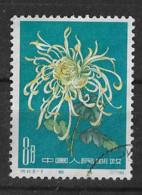 CHINE 1960 8 Fen Flow - Gebruikt