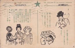 ESPERANTO, LA POPOLOJ FAROS EN KONSENTO. CARTE POSTALE CIRCULEE AN 1921 A ARGENTINE.- LILHU - Esperanto