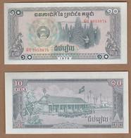 AC - CAMBODIA 10 RIELS 1979 UNCIRCULATED - Kambodscha
