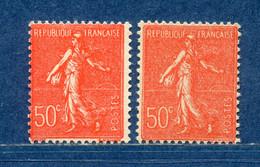 ⭐ France - Variété - YT N° 199 - Couleurs - Pétouilles - Neuf Sans Charnière - 1924 ⭐ - Varietà: 1921-30 Nuovi
