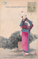 ESPERANTO. TRINKU JAPANAN VERDAN TEON. CARTE POSTALE CIRCULEE ANNEE 1920, JAPON A ARGENTINE.- LILHU - Esperanto